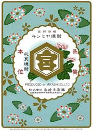 Miazaki Honten Shoju 25% 1800ml