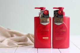 Shiseido Tsubaki Moist Hair Conditioner 490ml