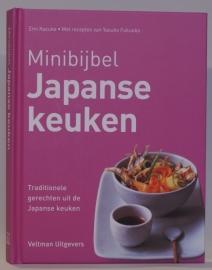Mini bijbel Japanse Keuken