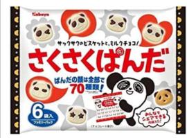 Saku Saku Panda Family Pack 102g