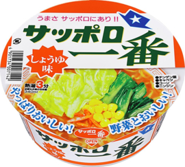 Sapporo Ichiban Shoyu Cup Groente Noodles 74g