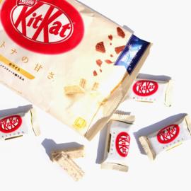KitKat Otona no Amasa Cookies and Cream 12pcs
