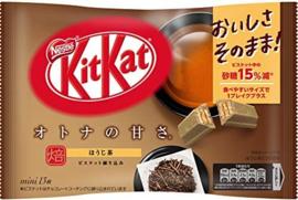 KitKat Hoji Cha Roasted Tea 13pcs