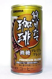 Sangaria Coffee Premium Bito 190g