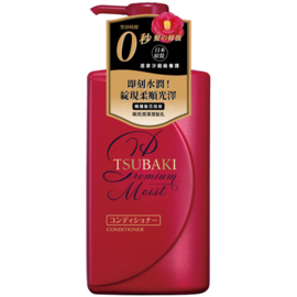 Shiseido Tsubaki Moist Hair Conditioner 490ml
