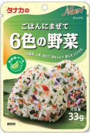 Kruidenmix voor rijst Tanaka Gohan ni Mazete Wakana