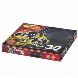 Japanse BBQ Grillblad Ø31,5 cm | Ø24,5 cm