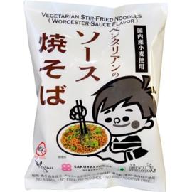 Vegetarian Stir-Fried Noodles 118g