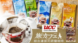 UCC Coffee Gold Special Drip Coffee Blend 15cups