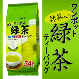 Matcha Iri Ryokucha Tea Bag (Green Tea Tea Bags) - 2gx50p