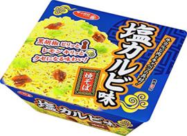 Shio Karubi Yakisoba Cup Noodles