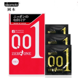 OKAMOTO CONDOMS Zero One 0.01 3pcs