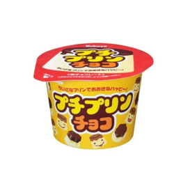 Puchi Pudding Chocolates 43g
