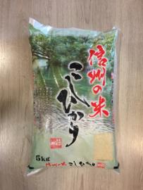 Japanse Rijst Nagano-Ken San Koshihikari Rice 5kg
