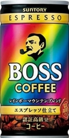 Boss Rainbow Mountain blend coffee Espresso