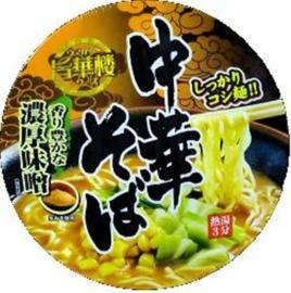 "Yamamoto ""Umakaru"" Chinese-style noodles with miso flavor"