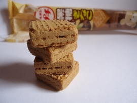 Bourbon Petit Kinako Wafers 42g