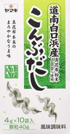 Kombu Dashi (Soup Base Powder Kombu Seaweed)