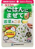 Kruidenmix voor rijst Tanaka Gohan ni Mazete Wakana and Sesam