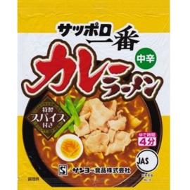 Sanyo Sapporo Curry Ramen 96g