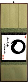 Kalligrafie ondersteuning brokaat papier groen 87x27cm