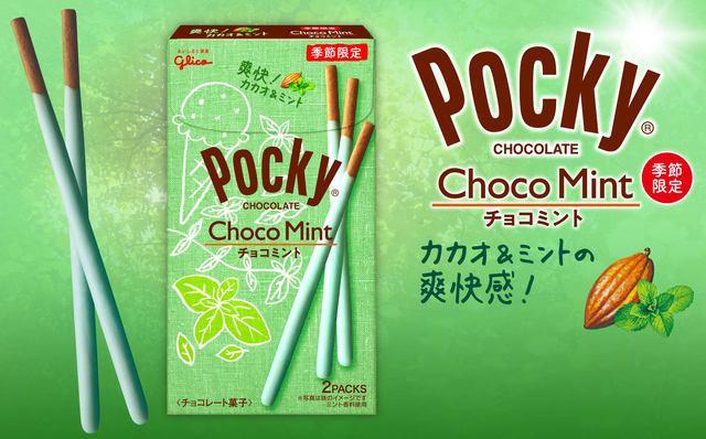 Pocky Choco Mint