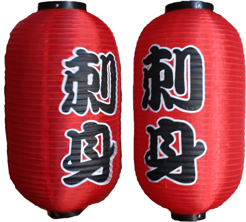 Japanse Lampion Sashimi 30 X 55h Cm 2st Decoratie Seikatsu