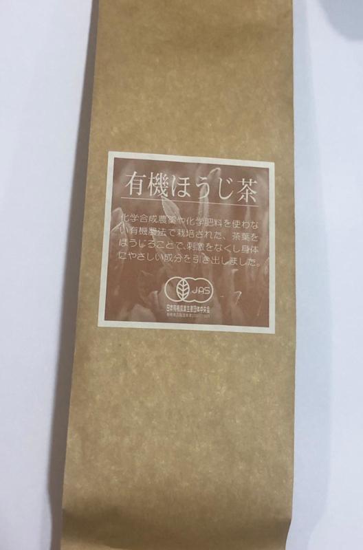Yuuki Hojicha (Organic Hoji-Cha Roasted Green Tea) - 100g