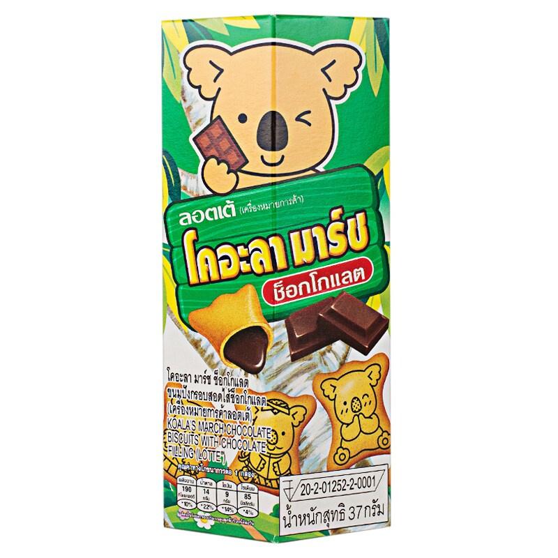Koala Chocolate Cookies 37g