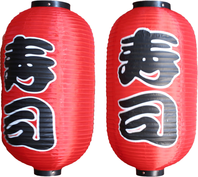Japanse Lampion Sushi 30 X 55h Cm 2st Decoratie Seikatsu