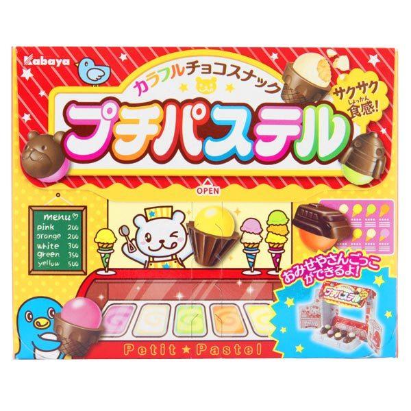 Kabaya Puchi Pastel Chocolate Cone Snacks 45g