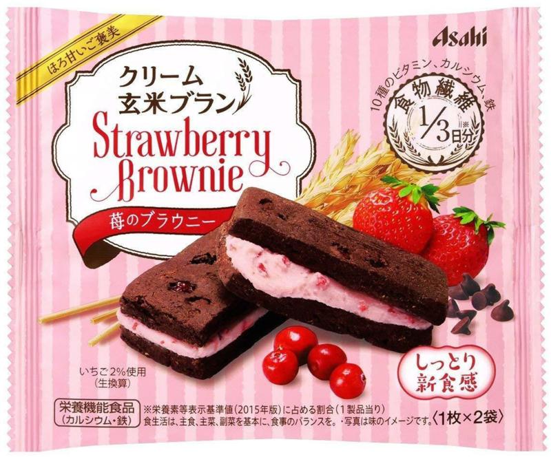 Cream Brown Rice Bran Strawberry Brownie
