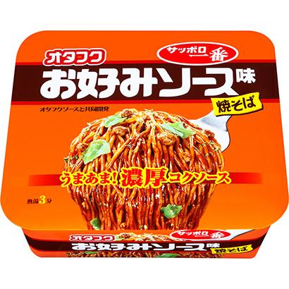 Sapporo Ichiban Otafuku Okonomiyaki Source Yakisoba 124g