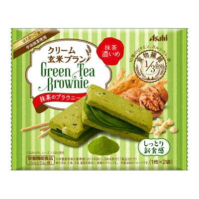 Green Tea Cream Brown Rice Bran Matcha Brownie
