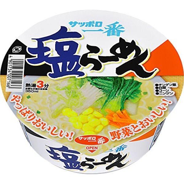 Sapporo Ichiban Shio Salt Donburi 76g
