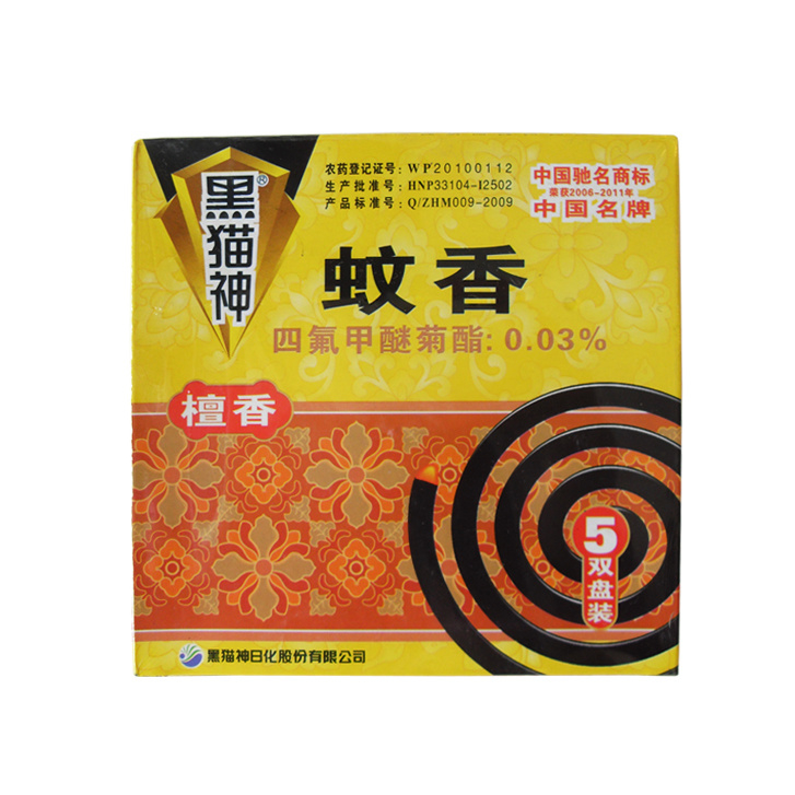 HS Incense Mosquito Mun Heung 165g