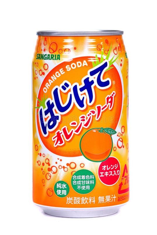 Hajike orange Soda 350g