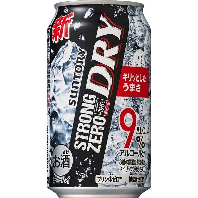 -196℃ STRONG ZERO Double Dry  9% 350ml