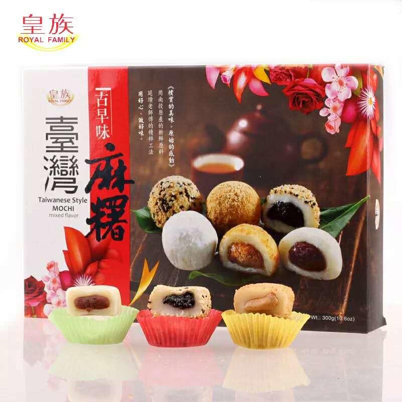 Taiwanese Style Mochi 300g