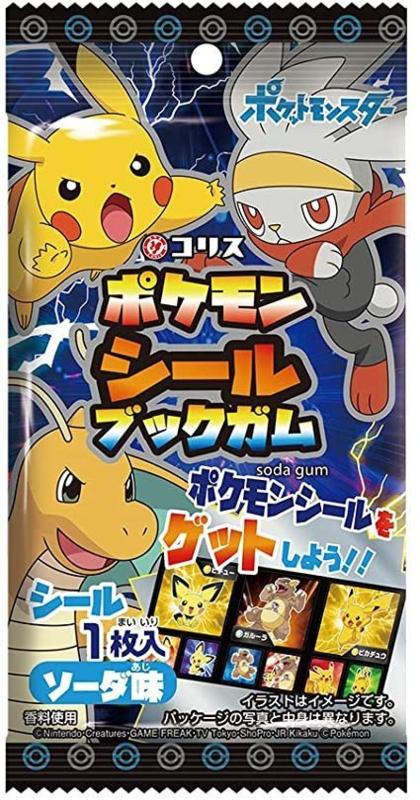 Pokemon Battle Soda Chewing Gum Card
