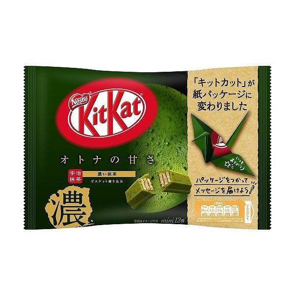 Netsle KitKat Koi Matcha Mini Green Tea Chocolate