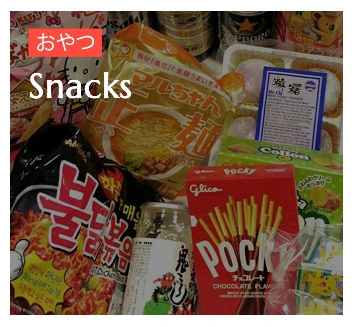 Seikatsu - Snacks