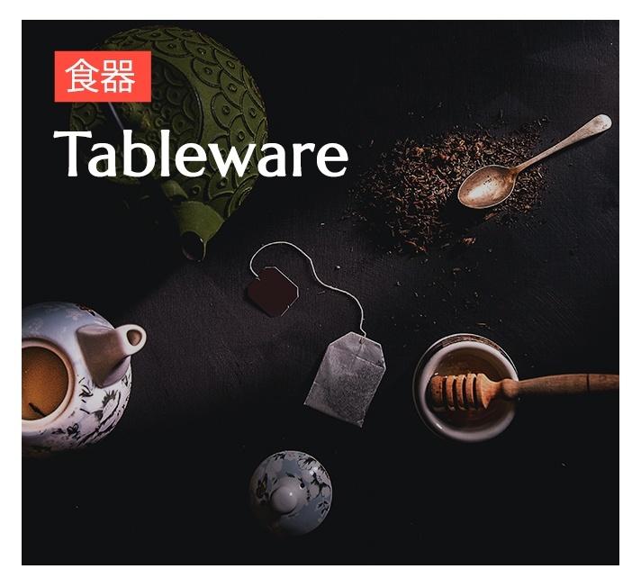 Seikatsu - tableware
