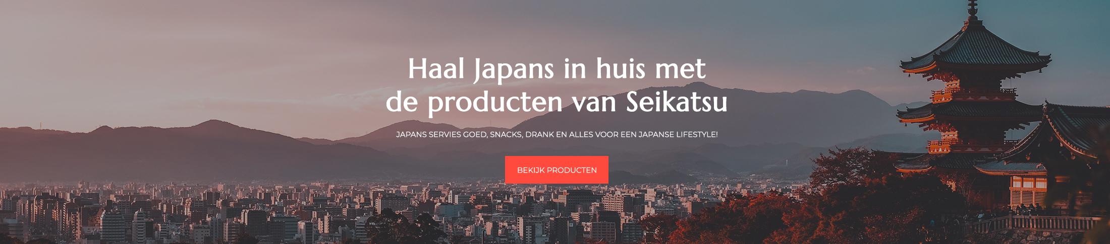 Seikatsu webshop
