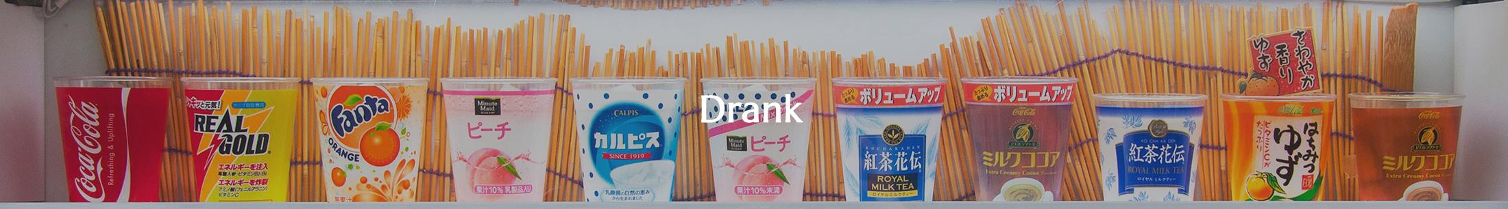 Seikatsu drank
