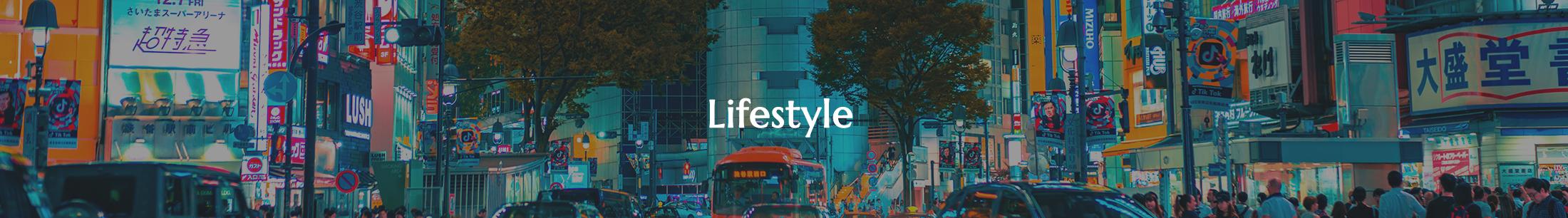 Seikatsu lifestyle