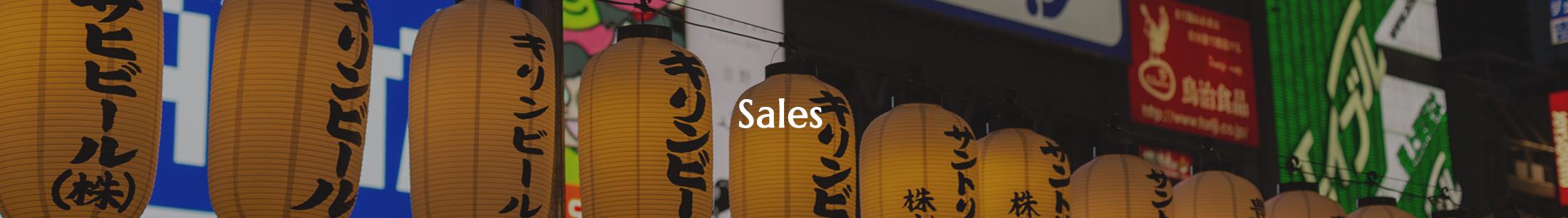 Seikatsu sales