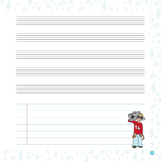 Muzikantjes in spé huiswerkschrift