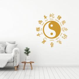 Muursticker yin yang sterrenbeeld