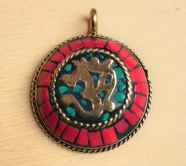 Pendentif amulette tibétaine